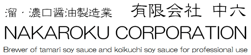 NAKAROKU CORPORATION.Brewer of tamari soy sauce and  							koikuchi soy sauce for professional use